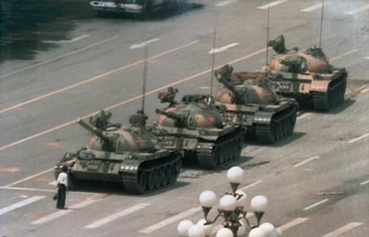 Tiantan
