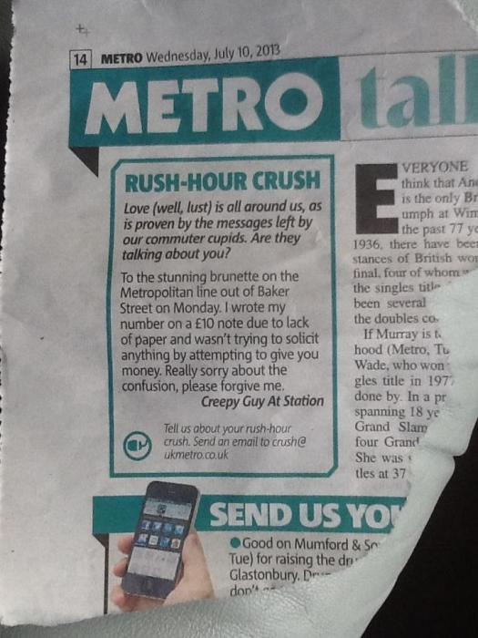 rushhourcrush