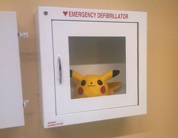 emergency-defibrillator